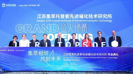 The official opening of the Jiangsu JITRI-Topsoe Joint R&D Center that will make advanced new technologies and services available for customers in China and the Jiangsu Province.